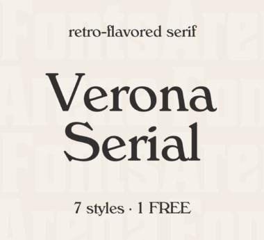 Verona Serial by SoftMaker